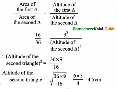 Samacheer Kalvi 10th Maths Guide Chapter 4 Geometry Additional Questions 16
