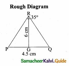 Samacheer Kalvi 10th Maths Guide Chapter 4 Geometry Ex 4.2 18