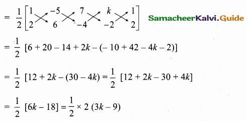 Samacheer Kalvi 10th Maths Guide Chapter 5 Coordinate Geometry Additional Questions 20