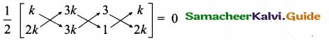 Samacheer Kalvi 10th Maths Guide Chapter 5 Coordinate Geometry Additional Questions 3