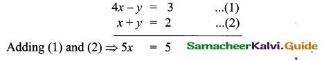 Samacheer Kalvi 10th Maths Guide Chapter 5 Coordinate Geometry Additional Questions 32