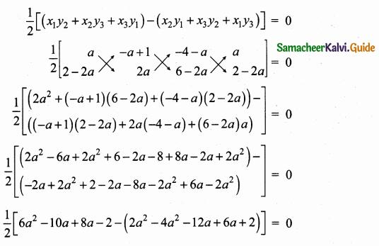 Samacheer Kalvi 10th Maths Guide Chapter 5 Coordinate Geometry Ex 5.1 12