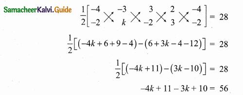 Samacheer Kalvi 10th Maths Guide Chapter 5 Coordinate Geometry Ex 5.1 17