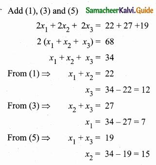 Samacheer Kalvi 10th Maths Guide Chapter 5 Coordinate Geometry Ex 5.1 24