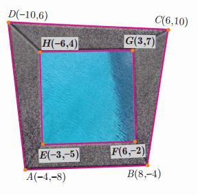 Samacheer Kalvi 10th Maths Guide Chapter 5 Coordinate Geometry Ex 5.1 44