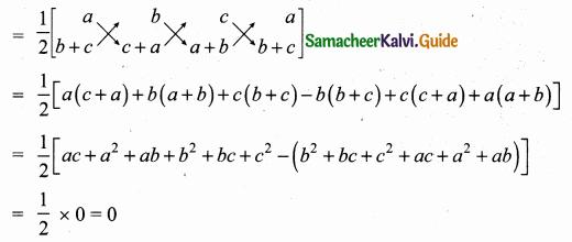 Samacheer Kalvi 10th Maths Guide Chapter 5 Coordinate Geometry Ex 5.1 7