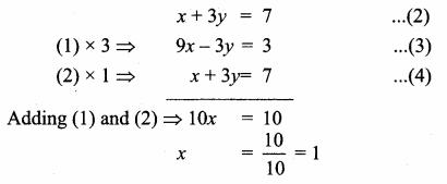 Samacheer Kalvi 10th Maths Guide Chapter 5 Coordinate Geometry Unit Exercise 5 14