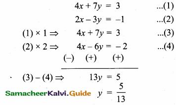 Samacheer Kalvi 10th Maths Guide Chapter 5 Coordinate Geometry Unit Exercise 5 15