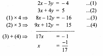 Samacheer Kalvi 10th Maths Guide Chapter 5 Coordinate Geometry Unit Exercise 5 18