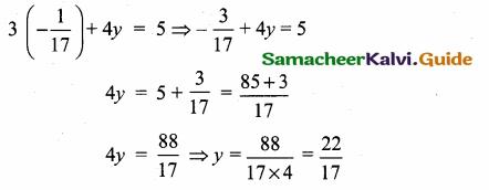 Samacheer Kalvi 10th Maths Guide Chapter 5 Coordinate Geometry Unit Exercise 5 19