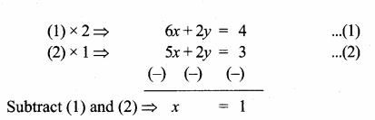 Samacheer Kalvi 10th Maths Guide Chapter 5 Coordinate Geometry Unit Exercise 5 5