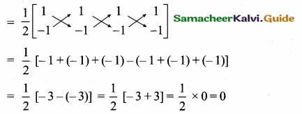 Samacheer Kalvi 10th Maths Guide Chapter 5 Coordinate Geometry Unit Exercise 5 9