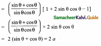 Samacheer Kalvi 10th Maths Guide Chapter 6 Trigonometry Ex 6.5 1