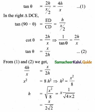 Samacheer Kalvi 10th Maths Guide Chapter 6 Trigonometry Ex 6.5 13