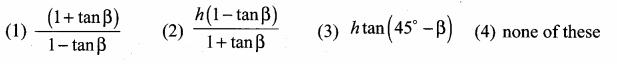Samacheer Kalvi 10th Maths Guide Chapter 6 Trigonometry Ex 6.5 14
