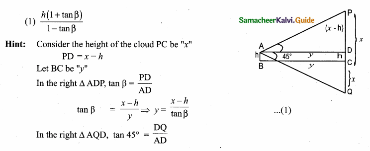 Samacheer Kalvi 10th Maths Guide Chapter 6 Trigonometry Ex 6.5 15