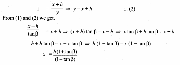 Samacheer Kalvi 10th Maths Guide Chapter 6 Trigonometry Ex 6.5 17