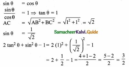 Samacheer Kalvi 10th Maths Guide Chapter 6 Trigonometry Ex 6.5 6
