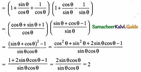 Samacheer Kalvi 10th Maths Guide Chapter 6 Trigonometry Ex 6.5 7