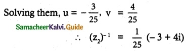 Samacheer Kalvi 12th Maths Guide Chapter 2 Complex Numbers Ex 2.3 2