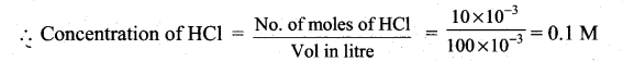 Tamil Nadu 12th Chemistry Model Question Paper 1 English Medium - 5