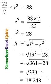 Samacheer Kalvi 10th Maths Guide Chapter 7 Mensuration Ex 7.1 Q5