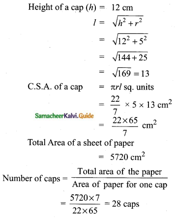 Samacheer Kalvi 10th Maths Guide Chapter 7 Mensuration Ex 7.1 Q6