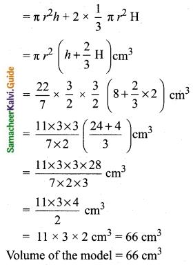 Samacheer Kalvi 10th Maths Guide Chapter 7 Mensuration Ex 7.3 Q2.1