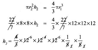 Samacheer Kalvi 10th Maths Guide Chapter 7 Mensuration Ex 7.4 Q1