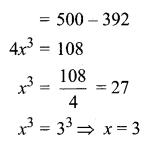 Samacheer Kalvi 10th Maths Guide Chapter 7 Mensuration Ex 7.4 Q4.1