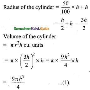 Samacheer Kalvi 10th Maths Guide Chapter 7 Mensuration Ex 7.4 Q8
