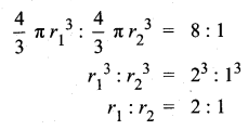 Samacheer Kalvi 10th Maths Guide Chapter 7 Mensuration Ex 7.5 Q12