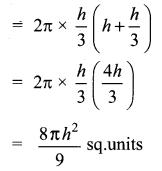 Samacheer Kalvi 10th Maths Guide Chapter 7 Mensuration Ex 7.5 Q5