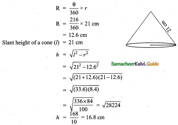Samacheer Kalvi 10th Maths Guide Chapter 7 Mensuration Unit Exercise 7 Q10.1