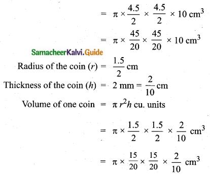 Samacheer Kalvi 10th Maths Guide Chapter 7 Mensuration Unit Exercise 7 Q5
