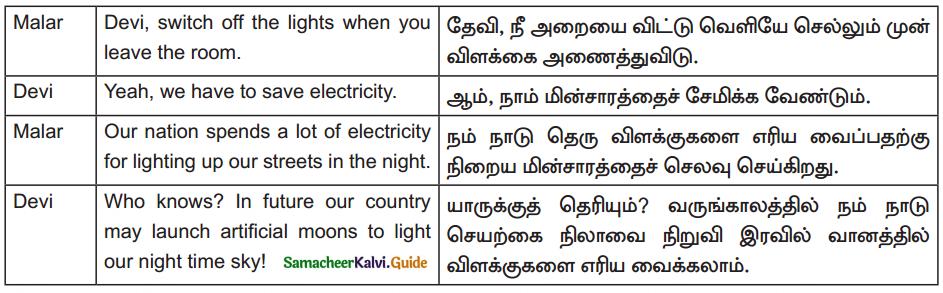 Samacheer Kalvi 10th Tamil Guide Chapter 4.5 இலக்கணம் - பொது - 5