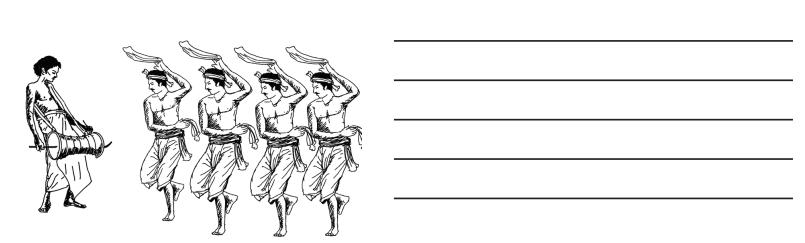 Samacheer Kalvi 10th Tamil Guide Chapter 6.6 அகப்பொருள் இலக்கணம் - 20