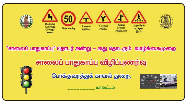 Samacheer Kalvi 10th Tamil Guide Chapter 9.5 அணிகள் - 13