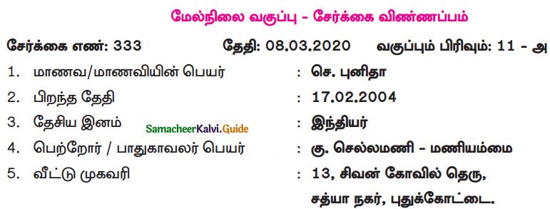 Samacheer Kalvi 10th Tamil Guide Chapter 9.5 அணிகள் - 4
