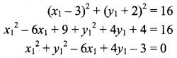 Samacheer Kalvi 11th Business Maths Guide Chapter 3 Analytical Geometry Ex 3.1 Q2