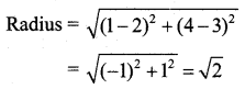 Samacheer Kalvi 11th Business Maths Guide Chapter 3 Analytical Geometry Ex 3.4 Q4.1