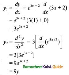 Samacheer Kalvi 11th Business Maths Guide Chapter 5 Differential Calculus Ex 5.9 Q1