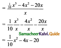 Samacheer Kalvi 11th Business Maths Guide Chapter 6 Applications of Differentiation Ex 6.1 Q1.1