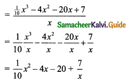 Samacheer Kalvi 11th Business Maths Guide Chapter 6 Applications of Differentiation Ex 6.1 Q1