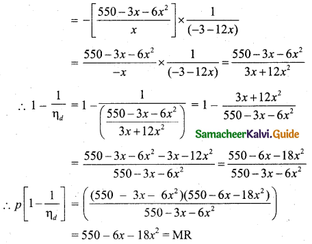 Samacheer Kalvi 11th Business Maths Guide Chapter 6 Applications of Differentiation Ex 6.1 Q10