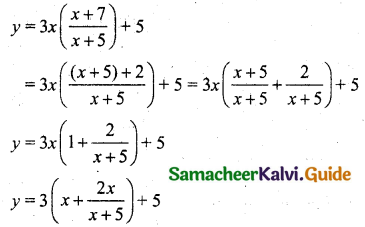 Samacheer Kalvi 11th Business Maths Guide Chapter 6 Applications of Differentiation Ex 6.1 Q14
