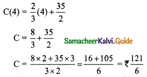 Samacheer Kalvi 11th Business Maths Guide Chapter 6 Applications of Differentiation Ex 6.1 Q2