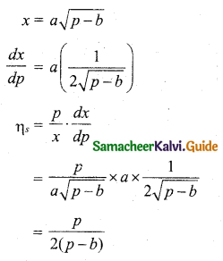 Samacheer Kalvi 11th Business Maths Guide Chapter 6 Applications of Differentiation Ex 6.1 Q8