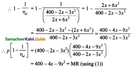 Samacheer Kalvi 11th Business Maths Guide Chapter 6 Applications of Differentiation Ex 6.1 Q9.1