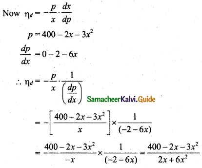 Samacheer Kalvi 11th Business Maths Guide Chapter 6 Applications of Differentiation Ex 6.1 Q9